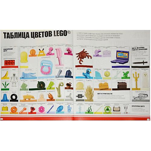 """Энциклопедия фактов """"LEGO"""" Всё, что нужно знать от LEGO"""