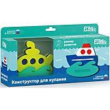 """Конструктор для купания El`Basco Toys """"Кораблик и подводная лодка"""", 14 деталей"""