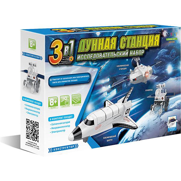 """Конструктор ND Play """"Лунная станция 3 в 1"""""""