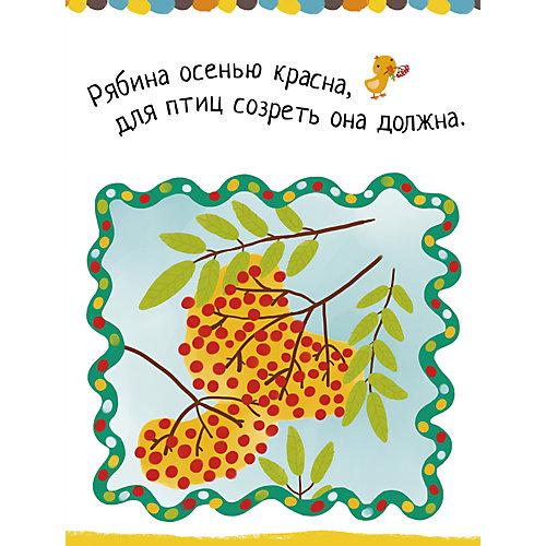 Рисуем пальчиками, уровень 1, без наклеек, О. В. Узорова