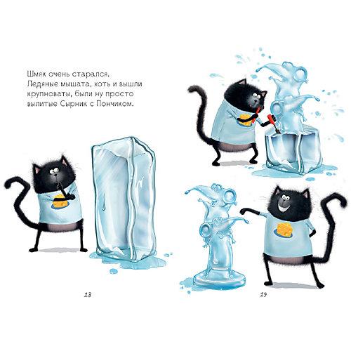 """Сказки """"Котенок Шмяк и мышки-братишки"""", Р. Скоттон от Clever"""