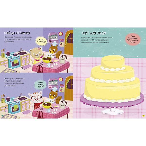 """Занимательные поделки из бумаги """"Зайка Рози и именинный пирог"""", с наклейками"""