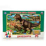 """Настольная игра-ходилка Умка """" Динозавры"""""""