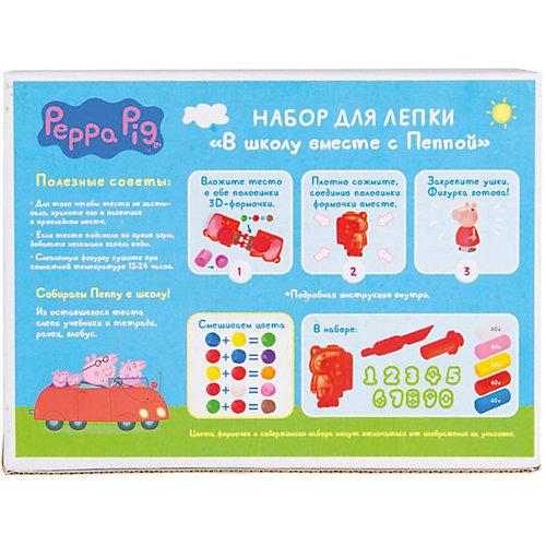 """Набор для лепки Росмэн """"Свинка Пеппа"""" В школу вместе с Пеппой от Росмэн"""