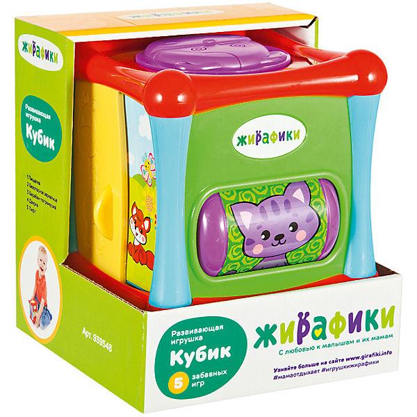"Развивающая игрушка Жирафики ""Кубик"""