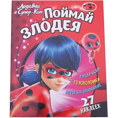 """Книжка с наклейками и играми """"Леди Баг и Супер-Кот"""" Поймай злодея от ND Play"""