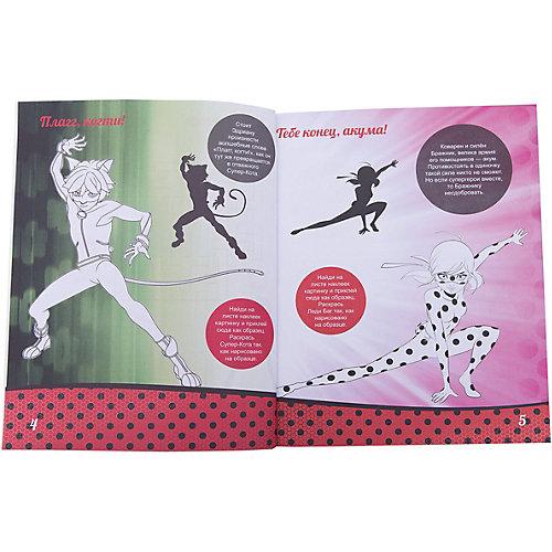 "Книжка с наклейками и играми ""Леди Баг и Супер-Кот"" Удиви мир от ND Play"