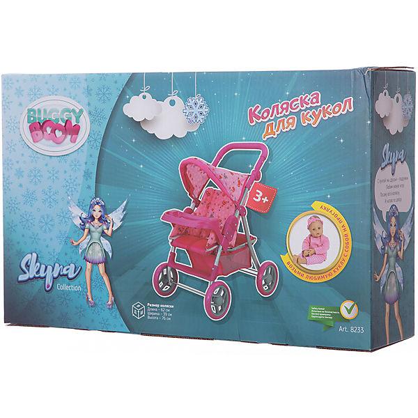 Коляска-трансформер для кукол   Buggy Boom cерия Скайна (Skyna), розовая