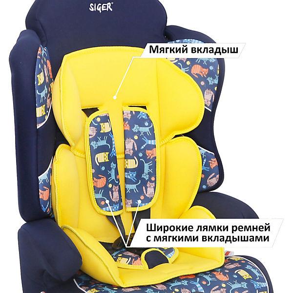Автокресло Siger Art Драйв 9-36 кг, Котики