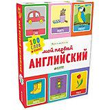 """Обучающие карточки """"Познаем мир вместе"""" Мой первый английский. 100 слов О. Уткина"""
