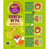 """Книга-игра """"Мемори"""" Животные: Играем и учим английские слова"""