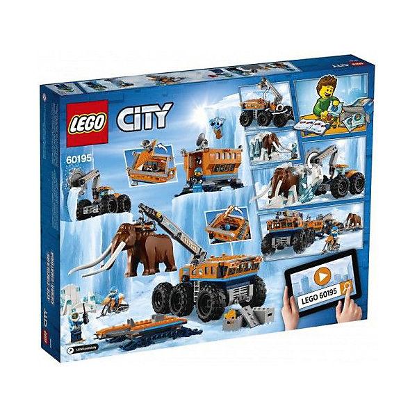 Конструктор LEGO City Arctic Expedition 60195: Передвижная арктическая база