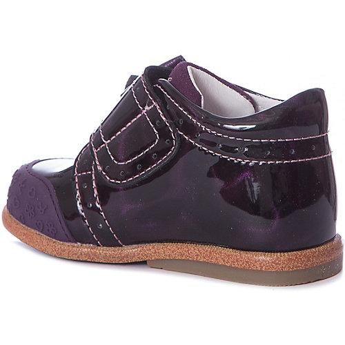 Ботинки Kapika - лиловый от Kapika