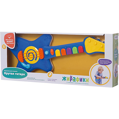 """Музыкальная игрушка Жирафики """"Крутая гитара"""" со светом и звуками от Жирафики"""
