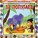 CD-диск сборник сказок «38 попугаев»