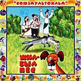 CD-диск сборник сказок «Жил-был пёс»