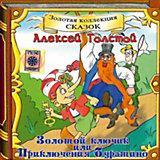 CD-диск сборник сказок «Золотой ключик, или Приключения Буратино»
