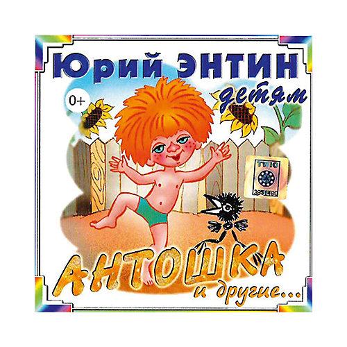 CD-диск сборник песен Юрия Энтина «Антошка»