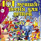 CD-диск песни из мультфильмов «Союзмультфильм», выпуск 2