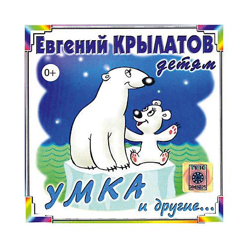 CD-диск сборник песен Евгении Крылатовой «Умка» от Би Смарт