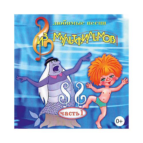 CD-диск сборник песен «Любимые песни из мультфильмов» часть 1
