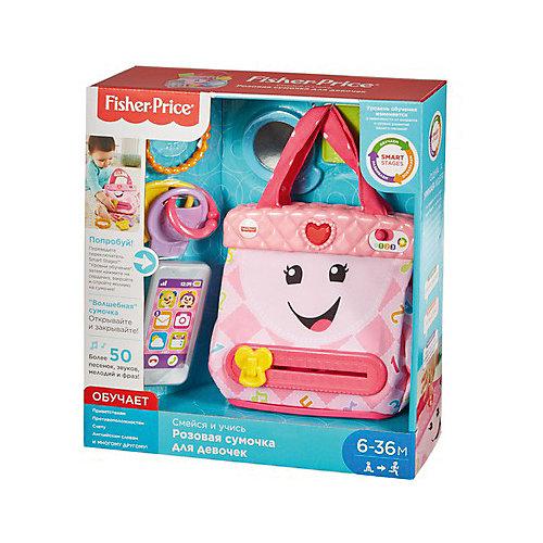 "Интерактивная игрушка Fisher-Price ""Кошелечек с аксессуарами"" от Mattel"