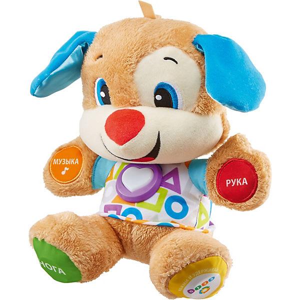 """Интерактивная игрушка Fisher-Price """"Первые слова"""" Учёный щенок"""