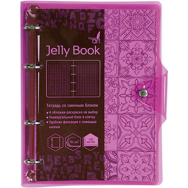 """Тетрадь со сменными блоками Канц-Эксмо """"Jelly Book"""" А5, 120 листов, неоново-розовый"""
