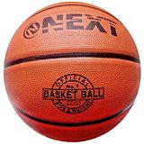 Баскетбольный мяч Next размер 7
