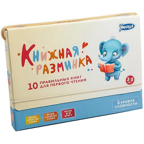 """Коллекция книг """"Книжная разминка"""" Слон, Умница"""
