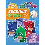 """Книжка с играми """"Герои в масках"""" Весёлые игры, синяя"""