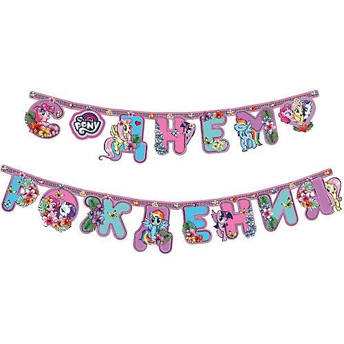 """Гирлянда Росмэн """"My little Pony. С днём рождения"""" 2,5 м. - разноцветный от Росмэн"""