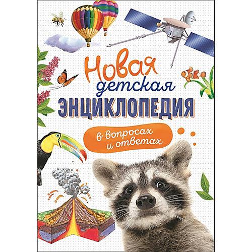 """Энциклопедия """"В вопросах и ответах"""" от Росмэн"""