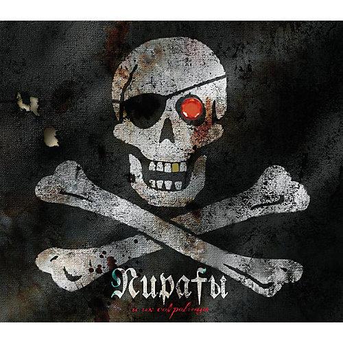 """Энциклопедия """"Пираты и их сокровища"""" от Махаон"""