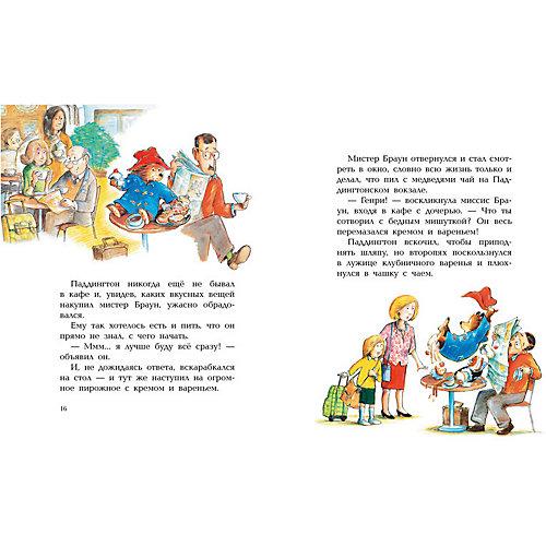 """Большая книга цветных историй """"Медвежонок Паддингтон"""" от Махаон"""