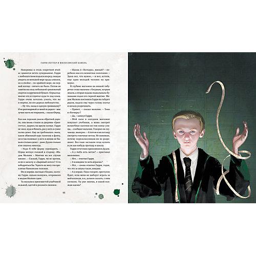 """""""Гарри Поттер и философский камень"""" Дж. К. Роулинг, с цветными иллюстрациями от Махаон"""