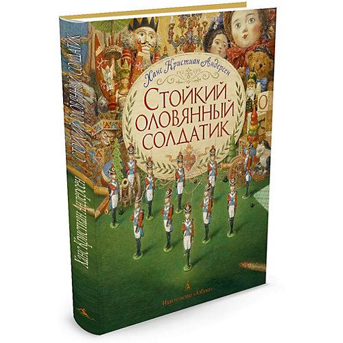 "Сказки ""Стойкий оловянный солдатик"" Х. К. Андерсен от Махаон"