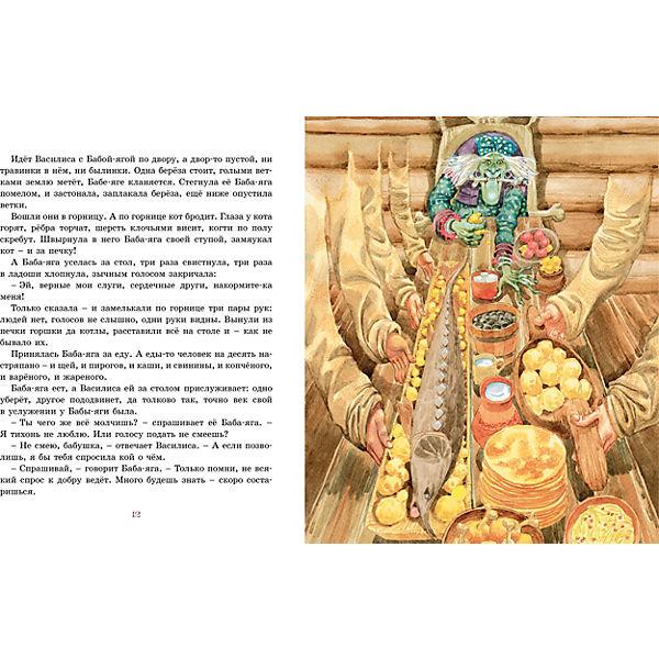 """Сборник """"Сказки разных народов"""""""