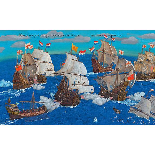 """Сказка в картинках """"Море"""", Л. Н. Толстой"""