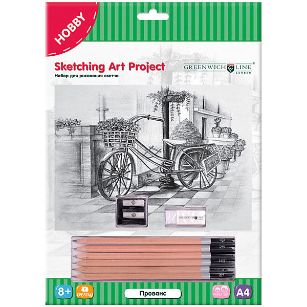 Набор для рисования скетча Greenwich Line «Прованс»