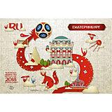 "Пазл Origami FIFA-2018 ""Look"" Екатеринбург, 160 элементов"