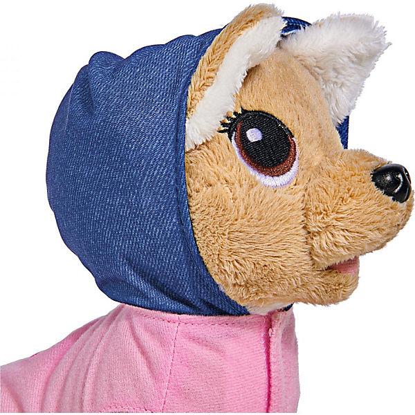 """Плюшевая собачка Simba """"Chi-Chi love"""" Городская мода с сумочкой и стикерами, 20 см"""