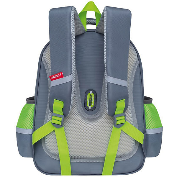 Рюкзак школьный Grizzly, серый
