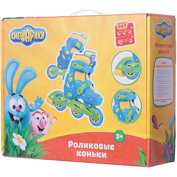 """Ролики раздвижные """"Смешарики"""",  размер 28-31."""