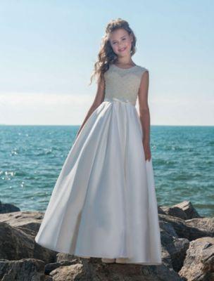 Платье Престиж для девочки - бежевый