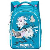 Рюкзак школьный Grizzly, бирюзовый