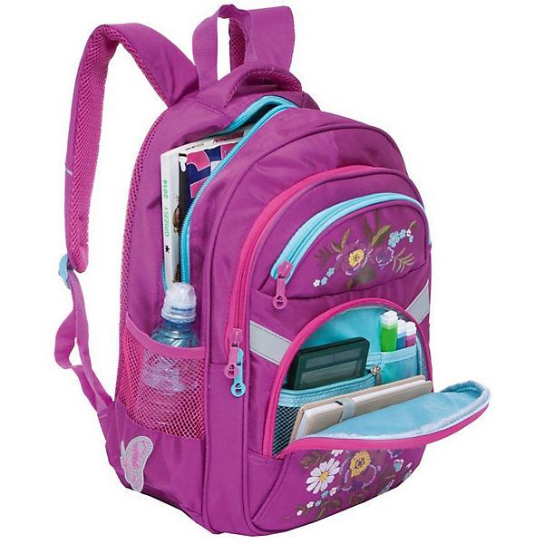 Рюкзак школьный Grizzly, лиловый