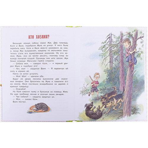 "Сказки ""Волшебное слово"" от Издательство АСТ"
