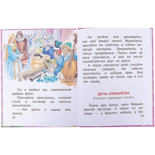 """Сборник """"Чудесные сказки для маленьких принцесс"""" от Издательство АСТ"""