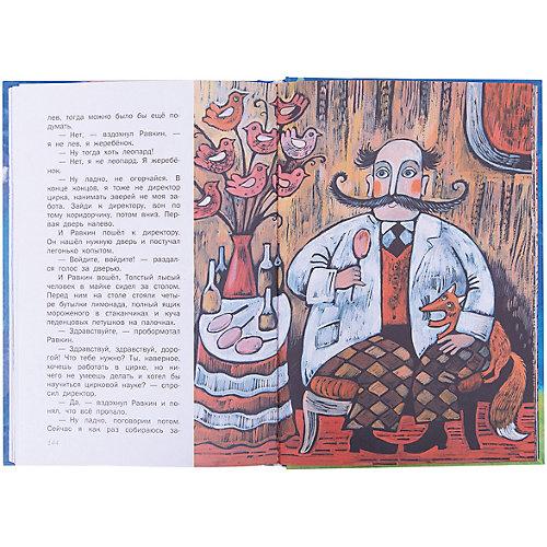 """Сборник """"Три сказки"""" от Издательство АСТ"""